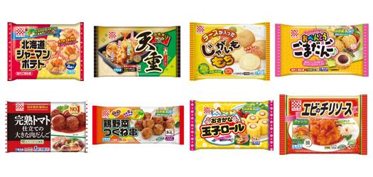 ケイエス冷凍食品商品